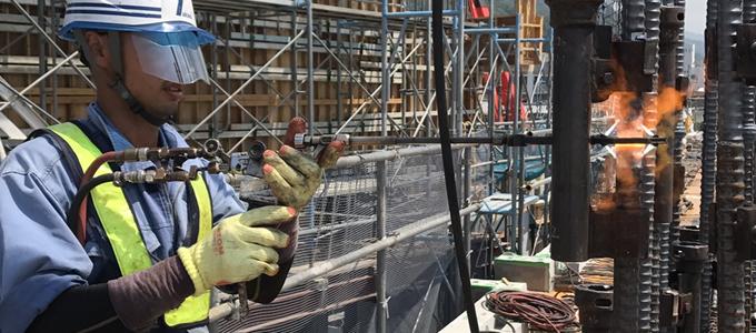 確かな技術が自慢の鉄筋ガス圧接工事